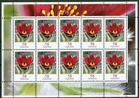 Bund 10 x Nr. 2968 ** postfrisch KB Bogen Blumen 2012 Kleinbogen 10 - er