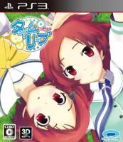 Used Time Leap-PS3 From Japan