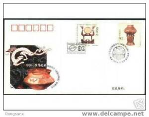 2004 CHINA-ROMANIA JOINT STAMP MIXED FDC