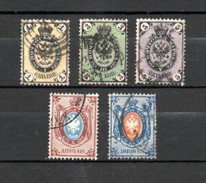 Russland 1866 Mi.-Nr. 18 x - 22 x Freimarken: Staatswappen gestempelt o