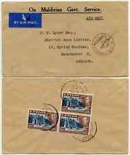 MALDIVES OFFICIAL PRINTED ENVELOPE 1952 CEYLON AIRMAIL to GB PAID In RED