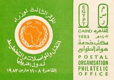 Cairo Postal Philatelic Office 1983 Stamp Bulletin African Ministers Transport