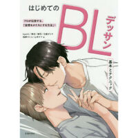 """""""NEW"""" How To Draw Manga BL Drawing Basic Technique Book   JAPAN Yaoi Boys Love"""