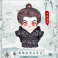 The Untamed 陈情令 肖战 Xiao Zhan Wei Wuxian Plush 20cm Doll Toy MDZS Gift In Stock