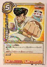 Hunter X Hunter Miracle Battle Carddass J-Heroes J1 Rare AS01-081