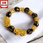 Feng Shui Bracelet Chinese Lucky Enegry God Pixiu Luck Charm Obsidian Bracelet