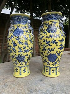 Antique C19th Chinese Porcelain Vases With Applied Dragon Decoration