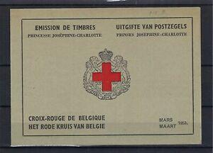 [LK14421] Belgium N°914A Royalty USED COB € 50,00 2ND