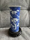 Chinese 19/20thC Blue and White Prunus Vase - 20cm high