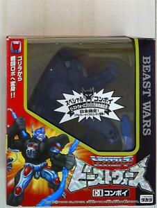 Takara Transformers Beast Wars Special convoy (real gray type) C01