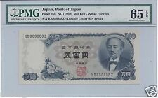 1969(Nd) Japan $500 Yen # 888888 Pmg-65 Gem Unc Bank Of Japan Solid 8's 500 Yen