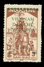 Vietnam 1945/6 Viet-Nam Dan-Chu Cong-Hoa SG40 2d on 3c green ovpt MINT no gum