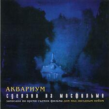 AKVARIUM SDELALANO NA MOSFILME CD  RUSSIAN ROCK