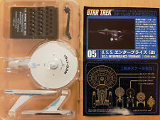 STAR TREK USS ENTERPRISE NCC-1701 (refit), MINT, FREE SHIPPING