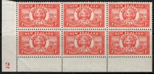 """New Zealand. 1936. Health. """"Life Buoy"""". Plate Block 2. MUH."""