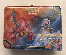 Pokemon TCG 2016 Collectors Chest Lunchbox Featuring Volcanion Magearna Sealed