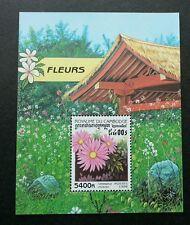 Cambodia Flowers 1998 Flora Plants (miniature sheet) MNH