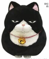 BIG Plush Toy HIGE MANJYU ANKO 30 cm Cat Japan AMUSE KAWAII Stuffed F/S