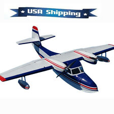 55in Grumman G44 Widgeon RC Airplane Seaplane (Fiberglass+Balsa) ARF Kit