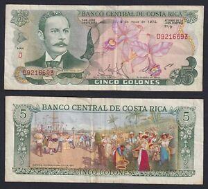 Costa Rica 5 colones 1972 BB/VF  B-10