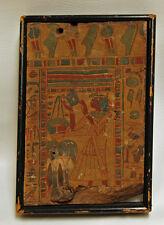Ancient Original Egyptian Wood Panel Hieroglyphic Fragment