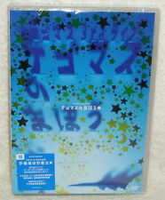 J-POP News Tegomass 3rd Live no Maho Taiwan 2-DVD+Sticker (Normal Edition)