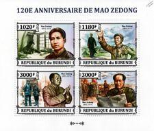 Chairman MAO ZEDONG (Tse-Tung) of China 4v MNH Stamp Sheet #1 (2013 Burundi)