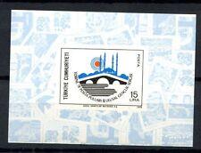 Turkey 1978 SG#MS2638 Edirne Stamp Exhibition MNH M/S #A35803