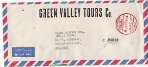 EGYPT GREEN VALLEY TOURS CO. 1981 COVER TO ENGLAND.Rfno.E173.