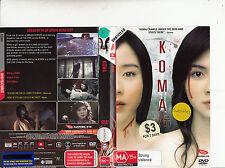 Koma-2004-Angelica Lee-Hong Kong Movie-DVD