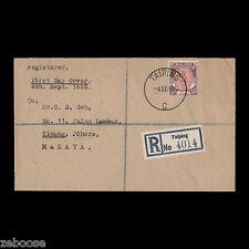 Malaya Perak 1955 (FDC) 30c Sultan Yussuf Izzuddin Shah on registered cover