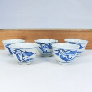 A179: Chinese old blue-and-white porcelain KOSOMETSUKE of 5 tea cups for SENCHA.