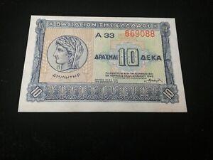GREECE 10 DRACHMAI  BANKNOTE 1940