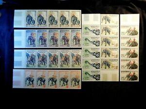 LAOS Strips of 5 Stamp Set Scott 41-47 MNH CV76 Awesome Elephant Lot