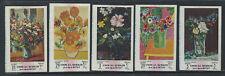 Um Al Qiwain PA N°18** (MNH) N. Dentelés 1968 - Peintures de fleurs