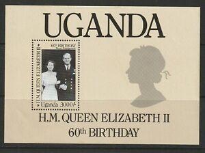 Uganda 1986 Queens 60th Birthday MS529 UM