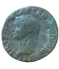 More details for lac claudius (41-54), as, rome, ad 50-54. r/ minerva   n8