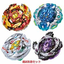 [NO BOX] TAKARA TOMY BEYBLADE BURST BURST B-128 CHO-Z CUSTOMIZE SET