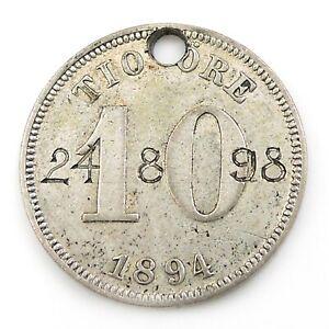 Victorian 1894 SWEDEN ORE LOVE TOKEN Stamped Date 24-8-98 World Coin Charm