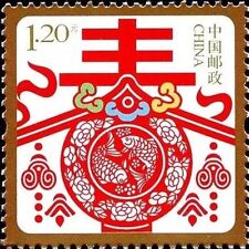China Stamp 2013 H-8 2014 New Year Greeting Happy New Year Special 贺喜八 MNH