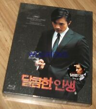 A BITTERSWEET LIFE / Lee Byung Hun / KOREA BLU-RAY FULLSLIP LIMITED EDITION