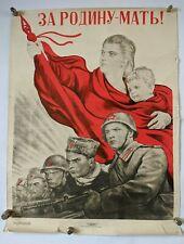 SOVIET PROPAGANDA POSTER ORIGINAL Irakli Toidze RAREST Museum exhibit