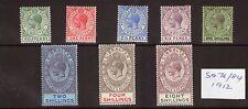 Gibraltar Edward Vii 1912 Sg76/84 lightly hinged fresh colours,