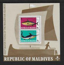 1973 Maldives: Fish Minisheet SG MS457 Unmounted Mint (MNH)