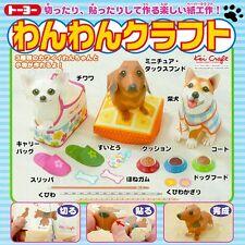 Japanese Origami Paper Kit Puppy Chihuahua Dachshund Shiba Inu S-3631