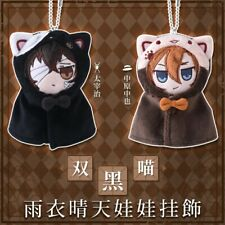 Anime Bungo Stray Dogs Dazai Osamu Nakahara Chuuya Plush Doll Toy Strap Keychain