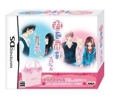 Used DS Kimi ni Todoke: Tsutaeru Kimochi Premium Pack Japan Import