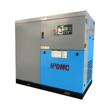 "50HP 415V 3 Phase Rotary Screw Air Compressor 37KW G / NPT 1 1/2"" 219 CFM"