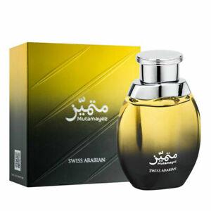 Mutamayez for Him - By Swiss Arabian Perfumes - 100 ML