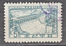 KOREA 1960 used SC#247  stamp, Tokro River Dam Hydroelectric Power Station.